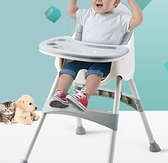 兒童餐椅 餐椅餐桌兒童吃飯椅兒童餐椅便攜式家用可折疊多功能bb學坐椅TW【快速出貨八折特惠】