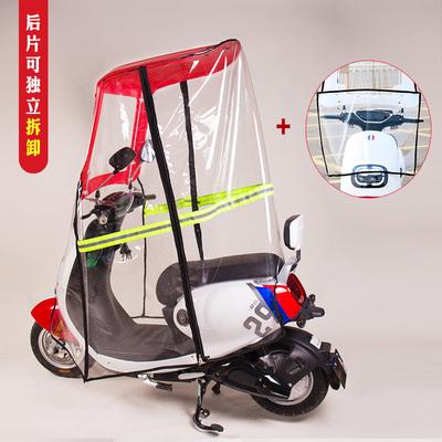 機車雨棚 電動電瓶車雨棚新款加厚防雨防曬 摩托車擋風板7字棚電動車遮雨棚LX 智慧e家
