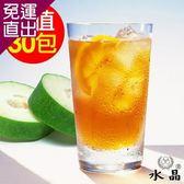 水晶 古早味冬瓜茶包6袋(共30包)【免運直出】