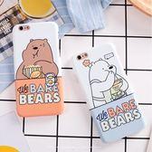 iphone6 手機殼5se 萌卡通6s 可愛吃貨裸熊蘋果7plus 保護套美樂蒂