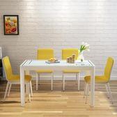 餐桌 餐桌椅組合長方形4/6人椅子家用簡約現代小戶型吃飯桌子玻璃餐桌 JD 玩趣3C