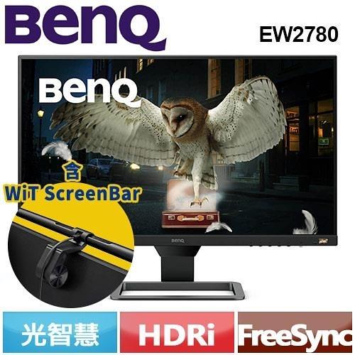 【智能掛燈組】BenQ EW2780 27型 HDR+WiT Screenbar