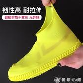 鞋套防水雨天耐磨硅膠無異味成人防雨防滑加厚底時尚便攜式雨鞋套 優家小鋪