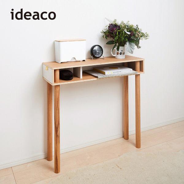 【日本IDEACO】解構木板玄關桌