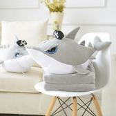 午睡毯 鯊魚抱枕被子兩用枕頭可愛辦公室午睡毯子腰靠大靠枕沙發擺件裝飾 萌萌