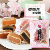日本 津山屋 櫻花風味羊羹捲 180g 羊羹捲 櫻花限定 櫻花季 日式點心 日式甜點 餅乾