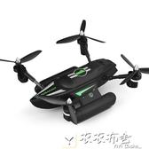 偉力Q353海陸空三棲飛車水上飛船四軸飛行器遙控飛機無人機玩具