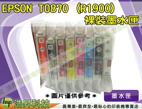 EPSON T0870~T0879 八色一組 原廠裸裝墨水匣 適用 R1900