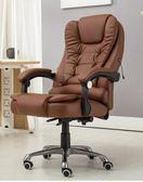 電腦椅家用辦公椅轉椅老板椅子現代簡約靠背舒適書房懶人igo 法布蕾輕時尚