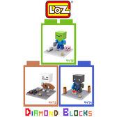LOZ 迷你鑽石小積木 當個創世神II 樂高式 組合玩具 益智玩具 原廠正版