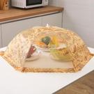 菜罩 菜罩-飯菜罩子蓋菜罩防蒼蠅可折疊餐桌罩剩菜防塵菜罩飯罩家用遮菜蓋傘