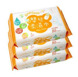 GMP Baby 嬰兒超厚濕紙巾(濕巾)80抽x3入【佳兒園婦幼館】