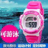 【618好康又一發】兒童手錶男孩女孩游泳防水夜光
