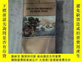 二手書博民逛書店life罕見on the mississippi by mark