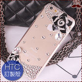 HTC U19e U12+ U12 life Desire12s U11+ EYEs UUltra 山茶花水晶 水鑽 手機殼 保護殼 透明殼