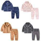 兒童睡衣 家居服套裝男孩2兒童男童睡衣珊瑚絨1嬰兒3歲寶寶4女童法蘭絨秋冬 雙11購物節