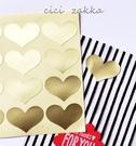 金色愛心&金色圓形貼紙 禮品貼紙 封口貼【A035】裝飾貼 禮物黏口貼 卡片包裝 封條標貼 送禮貼