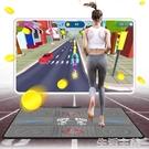 跳舞毯 無線藍芽手機跳舞毯ipad平板安卓ios系統通用真人唱跳障礙跑酷PU 生活主義