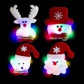 【3枚入】聖誕節禮物頭箍發夾裝扮道具裝飾【不二雜貨】