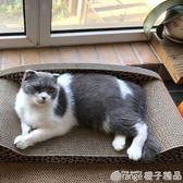 大號貓抓板瓦楞紙貓窩背靠式貓沙發貓抓板磨爪器貓爪板耐磨貓玩具igo 橙子精品