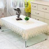 桌布 茶幾桌布台布桌墊布藝蕾絲花邊客廳家用歐式長方形餐桌布圓茶幾布 潔思米