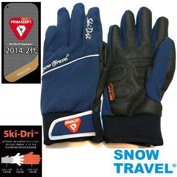 [SNOW TRAVEL] AR-67 軍用PRIMALOFT-GOLD+特戰SKI-DRI防水保暖合身型手套/藍色/L號/日韓限量版