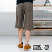 短褲★大尺碼超輕薄百搭伸縮七分休閒短褲(卡其)● 樂活衣庫【7116】