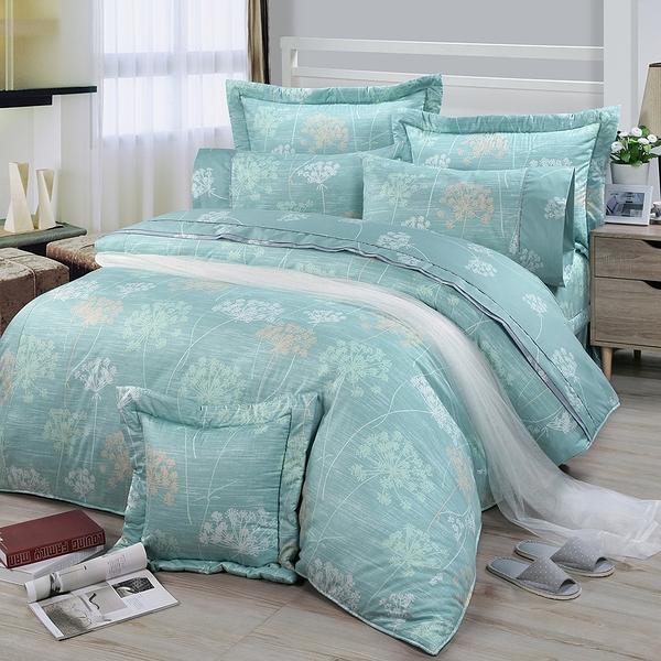 【FITNESS】精梳棉雙人七件式床罩組-海蒂(綠)_TRP多利寶