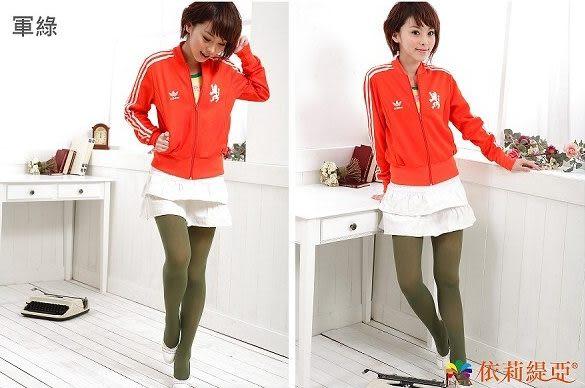 【台灣製造】流行女襪-彩色森林糖果褲襪絲襪-軍綠【1129-1】