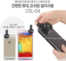 【0.4x鏡頭】加長版0.4倍超廣角外接手機平板夾式3.5cm鏡頭自拍特效夾子神器