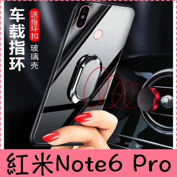 【萌萌噠】Xiaomi 紅米Note6 pro 網紅磁吸車載支架款 全包軟邊+鋼化玻璃背板 反光鏡面手機殼 外殼