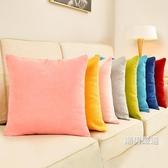 沙發抱枕男椅子靠枕床頭靠墊套簡約抱枕純色抱枕女ins枕套長方形