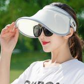 遮陽帽防曬女出游百搭遮臉兒童夏季戶外防紫外線騎車大沿太陽帽子      芊惠衣屋