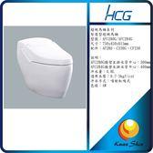 HCG和成智慧型超級馬桶 AFC280G/AFC284G(限台中)