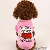 新款寵物冬裝狗狗衣服小型犬衣服「潮咖地帶」