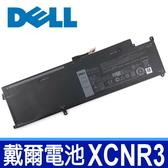 戴爾 DELL XCNR3 原廠電池 0WY7CG WY7CG XCNR3 MH25J Latitude 13 7370 7370 Latitude 13 E7370
