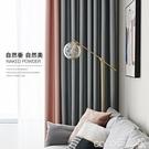 熱賣窗簾2021年新款北歐簡約全遮光布臥室客廳成品高檔大氣拼接色遮陽LX  coco