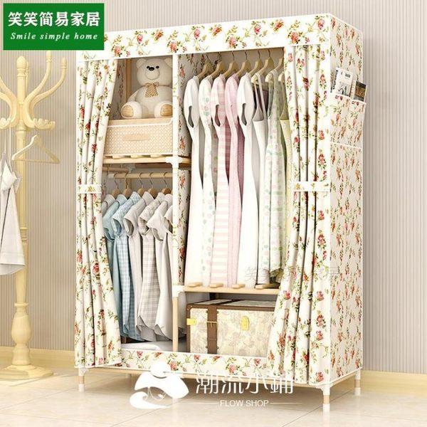 實木簡易布衣柜組裝收納柜布藝牛津布 潮流小鋪