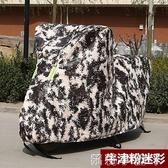車罩踏板摩托車電動車電瓶罩防曬防雨罩加厚布125車防雪防塵套罩 NMS蘿莉小腳ㄚ
