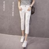白色七分牛仔褲女夏季新款韓版顯瘦破洞乞丐褲爛高腰學生哈倫褲bf「艾瑞斯居家生活」
