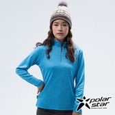 PolarStar 女 高領拉鍊保暖衣『淺藍』P18222 戶外│休閒│登山│排汗│透氣│機能│保暖│高領