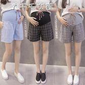 孕婦短褲外穿薄款夏裝款時尚寬鬆休閒闊腿夏裝五分短褲子消費滿一千現折一百
