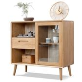 原木日式和風白橡木實木玻璃門單抽餐櫃