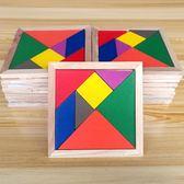 玩具 益智木製七巧板 B7R052 AIB小舖
