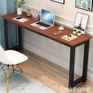 簡約電腦長條辦公桌家用靠牆窄桌子書桌臥室...