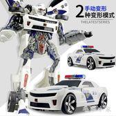 變形玩具金剛大黃蜂超大警車汽車變身機器人飛機模型兒童男孩CC2793『毛菇小象』