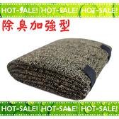 《台灣製通用尺寸濾材》加強除臭型沸石活性碳CZ濾網 (同HRF-APP1規格/適用Honeywell各機型)