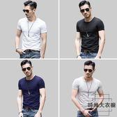 4件裝 男士短袖T恤純棉打底衫圓領大碼上衣半袖長袖潮流【時尚大衣櫥】