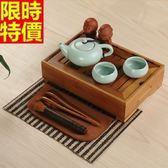 茶具組含茶壺+茶杯+茶海+茶盤-汝窯品茗一壺二杯小茶盤茶具套組2款68ad12[時尚巴黎]