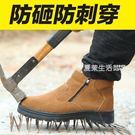 勞保鞋防砸防刺穿夏季透氣安全鞋鋼包頭防護鞋牛皮男女工作鞋電焊·夏茉生活